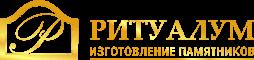 Изготовление памятников в Черкесске